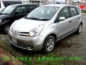 日本國目前趴趴走的車子台灣沒進口居多:DSC09257.JPG