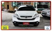 2007年出廠本田CR-V白色天窗只跑6萬多公里:IMG_0001.JPG