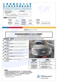 2006年本田CR-V鐵灰色2.0保證只跑8萬多公里~非常少:2006 CRV.jpg