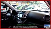 2010年豐田RAV-4白色2.4L休旅車保證只跑5萬公里非常美~_:2010年豐田RAV4白色IMG_0068.JPG