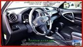 2010年豐田RAV-4白色2.4L休旅車保證只跑5萬公里非常美~_:2010年豐田RAV4白色IMG_0075.JPG