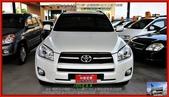 2010年豐田RAV-4白色2.4L休旅車保證只跑5萬公里非常美~_:2010年豐田RAV4白色IMG_0066.JPG