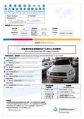 2010年豐田RAV-4白色2.4L休旅車保證只跑5萬公里非常美~_:2010 RAV4.jpg