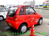 日本國目前趴趴走的車子台灣沒進口居多:DSC09253.JPG
