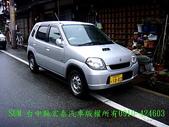 日本國目前趴趴走的車子台灣沒進口居多:DSC09019.JPG