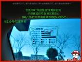 2003年日產CEFIRO 2.0香賓金頂級:相片無網址IMG_0003.JPG