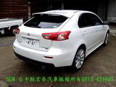 日本國目前趴趴走的車子台灣沒進口居多:DSC09160.JPG