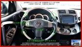 2010年豐田RAV-4白色2.4L休旅車保證只跑5萬公里非常美~_:2010年豐田RAV4白色IMG_0076.JPG