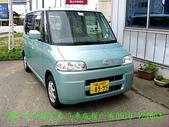 日本國目前趴趴走的車子台灣沒進口居多:DSC09254.JPG