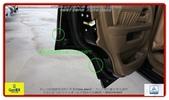 2003年本田CR-V黑色定速氣囊:IMG_0020.JPG