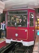 鐵路印象:香港 山頂纜車(五代)