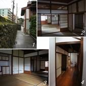 網誌四格圖:基隆 松浦宅(市長官邸)