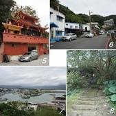 網誌四格圖:北海岸.金山 磺港漁村 & 獅頭山步道