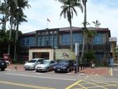 旅遊.建築(二):新埔街役場
