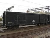 鐵道車輛:蓬車 23000形 桃園站