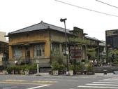 旅遊.建築(二):新化街役場