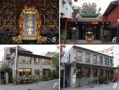 網誌四格圖:台南 五條港 兌悅門 與 集福宮