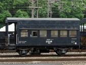 鐵道車輛:專用守車 2000形 蘇澳新站