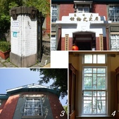 網誌四格圖:三峽文物館