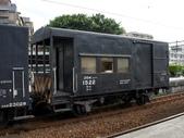 鐵道車輛:守車 1500形 瑞芳站