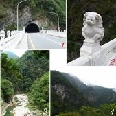 網誌四格圖:花蓮行---(一) 太魯閣國家公園 & 花蓮市區
