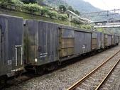 鐵道車輛:篷車列 侯硐站