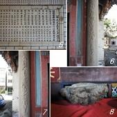 網誌四格圖:二結 王公廟、老樹 及 文化館