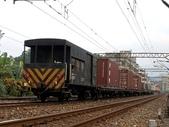 鐵道車輛:7554次貨列的 守車 瑞芳北