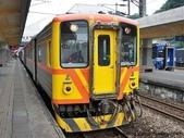 鐵路印象:DMU3100 蘇澳新站