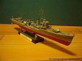 圖片:日本驅逐艦 雪風
