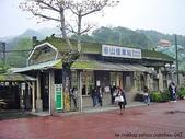 鐵路印象:山佳車站