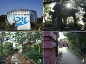 網誌四格圖:台北市區 公館 虎空山 & 觀音山蓄水池