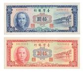 圖片:拾元鈔