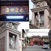 網誌四格圖:梧棲老街、朝元宮 與 真武宮