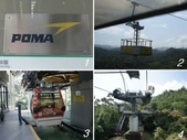 網誌四格圖:台北捷運---貓空纜車