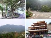 網誌四格圖:台北.文山 猴山岳