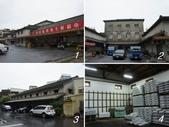 網誌四格圖:新屋農會 倉庫
