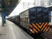 鐵道車輛:專用守車 2000形 八堵站