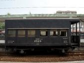 鐵道車輛:專用守車 2500形 瑞芳站