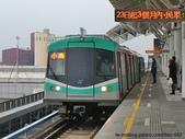 鐵道車輛:高雄捷運 橋頭站