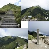 網誌四格圖:太魯閣國家公園.合歡群峰 石門山 & 合歡尖山
