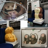 網誌四格圖:里山動物列車2.0