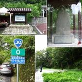 網誌四格圖:花蓮行---(二) 玉山國家公園 & 瑞穗溫泉