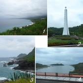 網誌四格圖:花蓮行---(三) 東部海岸國家風景區