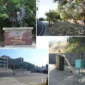 網誌四格圖:清水 牛罵頭遺址 與 鰲峰公園