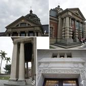 網誌四格圖:台南法院
