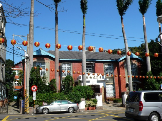 旅遊.建築(二):三峽文物館