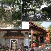 網誌四格圖:桃園.蘆竹 南崁山 & 五酒桶山公園