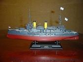 圖片:1/350 俄羅斯帝國主力戰艦ORIOL