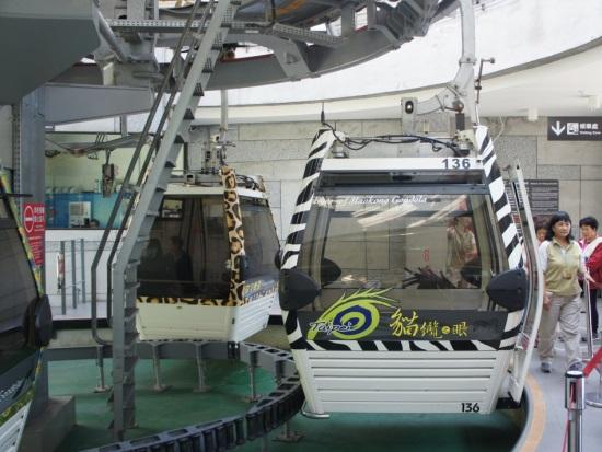 鐵道車輛:貓空纜車 稅經車廂